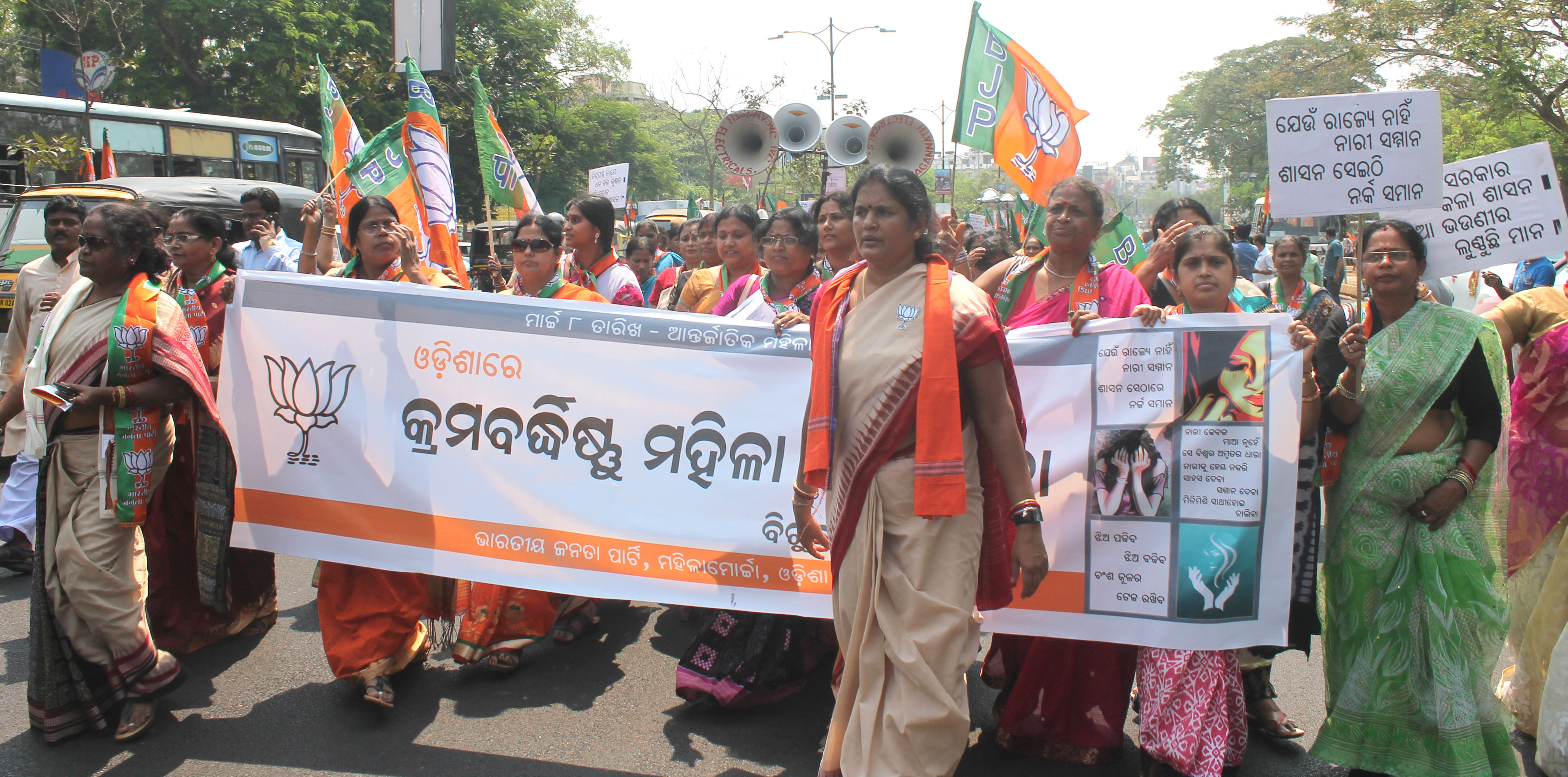 Rising atrocities against women: BJP Mahila Morcha on warpath against State government