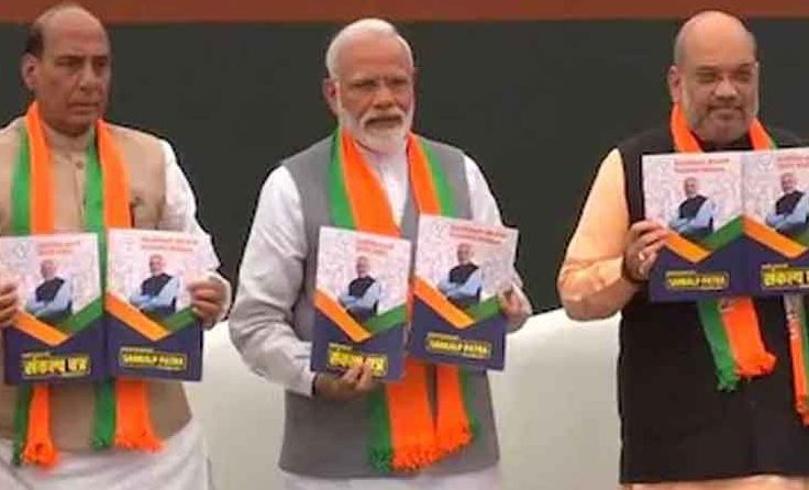 BJP promises pension, extra income for farmers